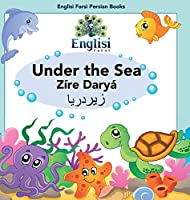 Englisi Farsi Persian Books Under the Sea Zíre Daryá: Under the Sea Zíre Daryá