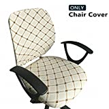 Melaluxe Computer Office Chair Cover - Protective &...