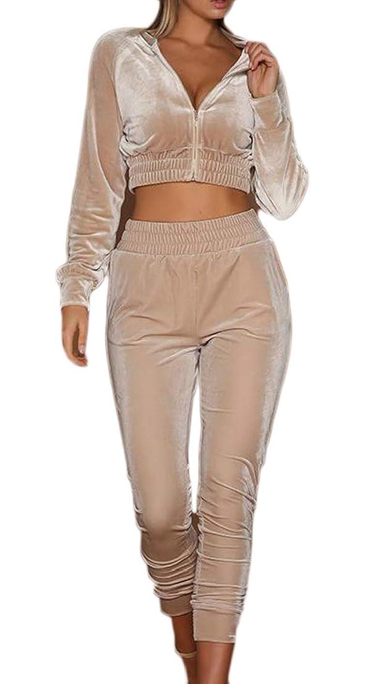 するだろう男やもめ格納女性のビロードの衣装フルジップクロップトップフードジャケットパンツ2ピースセット