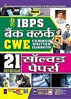 Kiran IBPS Bank Clerk (CWE 2019) Solved Papers (2680)
