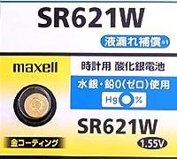 maxell 時計用酸化銀電池1個P(W系デジタル時計対応)金コーティングで接触抵抗を低減 SR621W 1BT A
