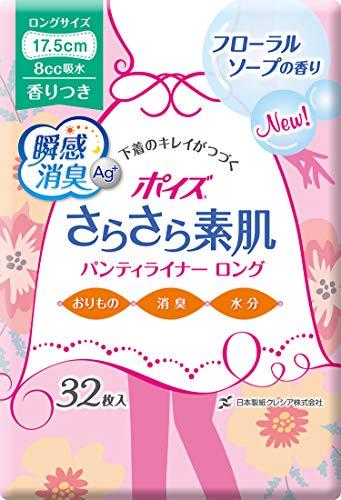 日本製紙クレシア 吸水パンティライナー 8cc 羽なし 17.5cm フローラルソープ ポイズ さらさら素肌パンティライナーロング175 3個 96枚 日本製紙クレシア