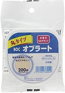 瀧川オブラート BOC 丸型オブラート 200枚