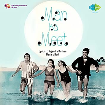 Man Ka Meet (Original Motion Picture Soundtrack)