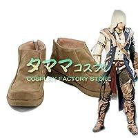 コナー ラドンハゲードン アサシン クリード III Assassin's Creed III Connor コスプレ 靴 ブーツ コスプレ靴 cosplay オーダーサイズ/スタイル 製作可能 【タママ】(25cm)