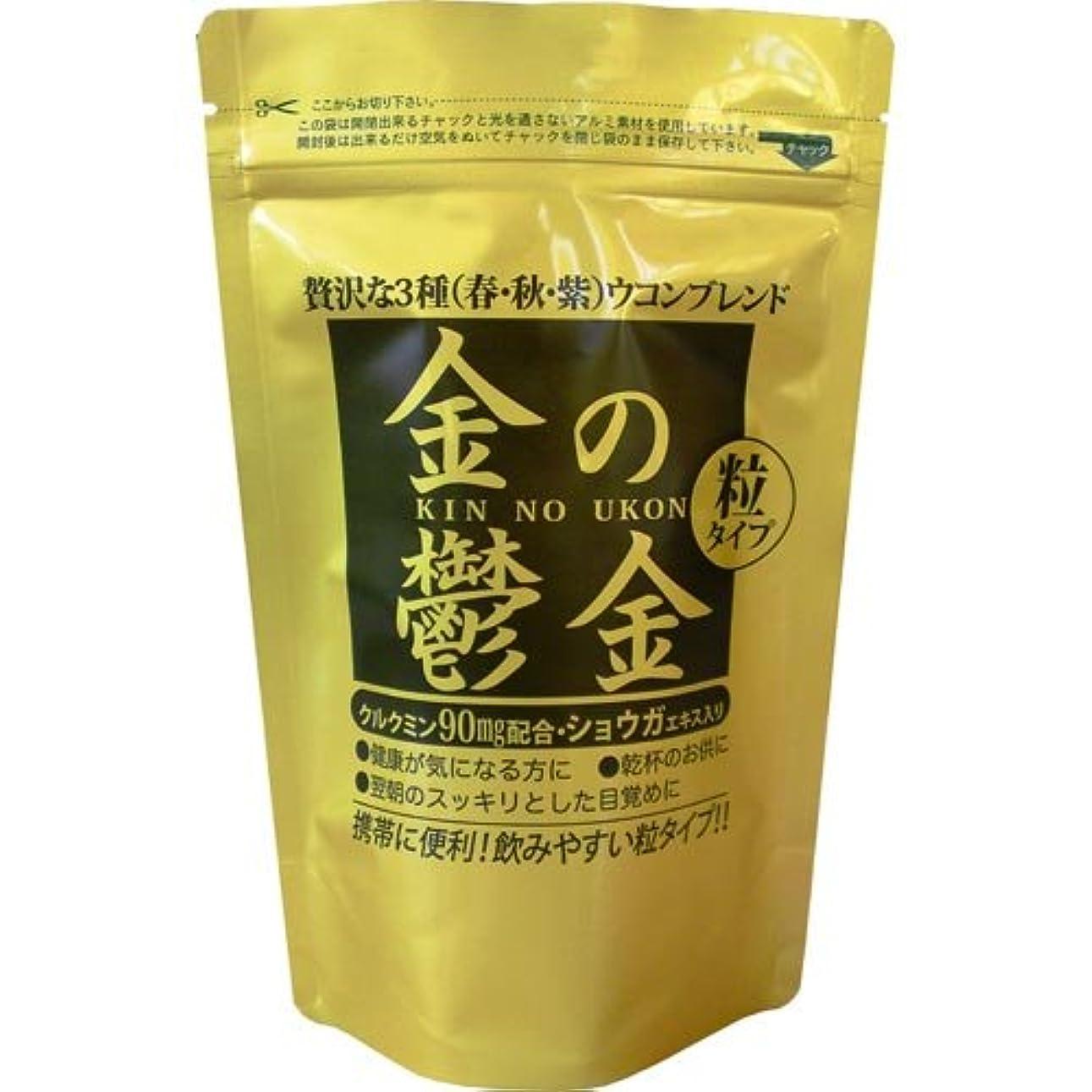充電高揚したフィドル金の鬱金 粒タイプ 5粒×30包