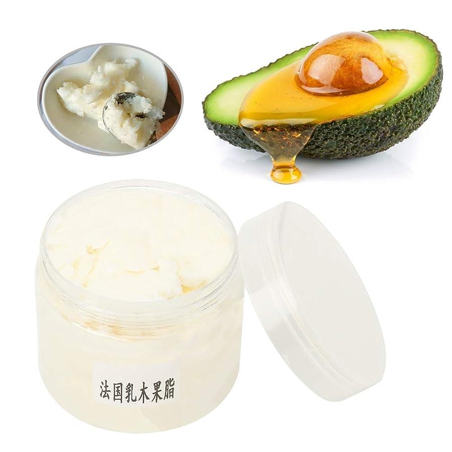 状態規制まだらシアバター 精製 オーガニック 100g 手作り化粧品原料