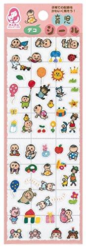 銀鳥産業 育児シール デコ お子様の育児日記や写真ワンポイント