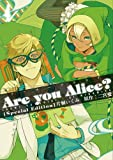 Are you Alice? 4巻 限定版 (IDコミックス ZERO-SUMコミックス)