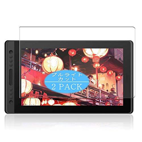 VacFun 2 Piezas Filtro Luz Azul Protector de Pantalla, compatible con huion Kamvas Pro 16 15.6', Screen Protector Película Protectora(Not Cristal Templado) NEW Version