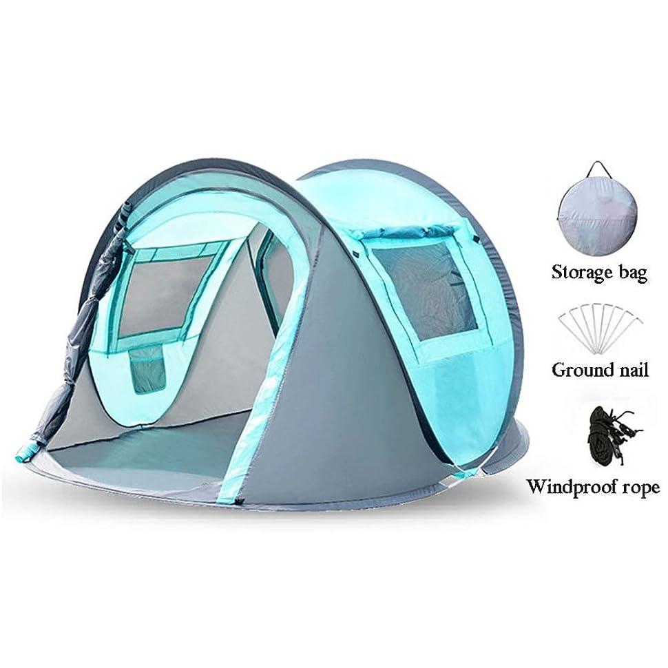 風変わりな大学生並外れたBarture キャンプのテント 3-4 人 ポータブル 折りたたみ式 防水 超軽量 ビーチテント キャンプ旅行に適しています 245×150×105cm
