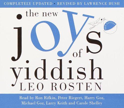 『The New Joys of Yiddish』のカバーアート