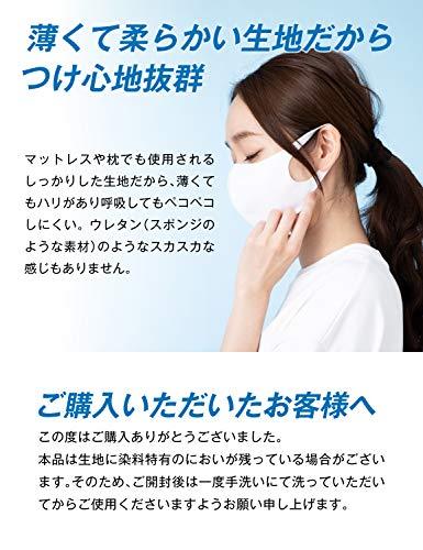 【Amazon限定ブランド】マスクひんやり4枚組男女兼用フィット感耳が痛くなりにくい呼吸しやすい伸縮性抜群立体構造丸洗い繰り返し使えるHomeCocci(2.Mサイズ(レギュラー),10.グレージュ)