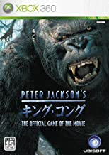 Peter Jackson's King Kong: The Official Game of the Movie [Japan Import]
