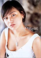 後藤理沙 moment [DVD]