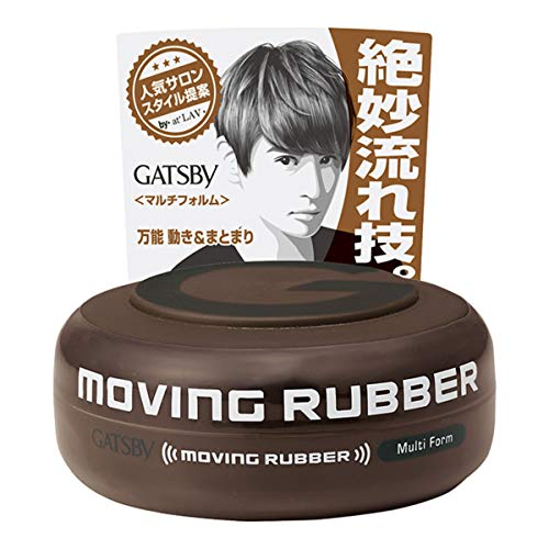 GATSBY Moving Rubber Multi Form by GATSBY