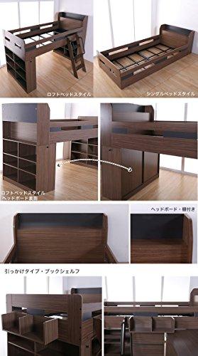 システムベッドAmber(アンバー)ベッド/WH-NA