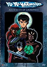 Yu Yu Hakusho: Spirit Detective - Artifacts of Darkness