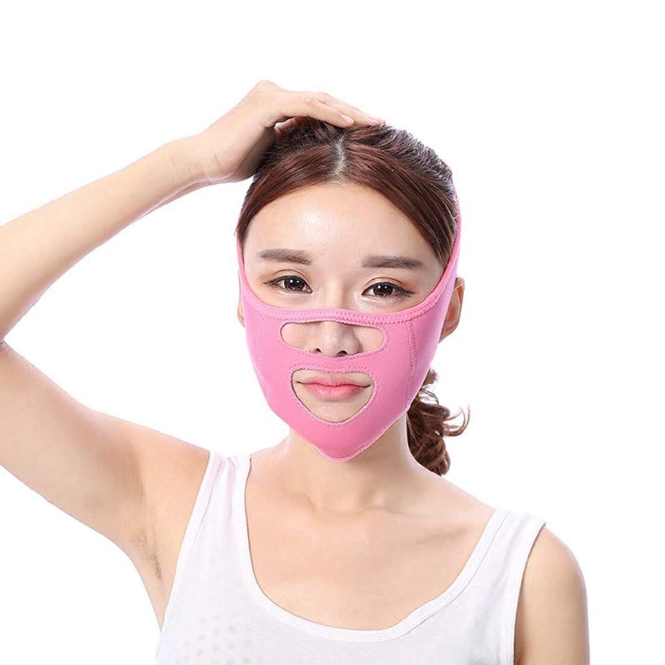 認めるドライブ無駄な薄い表面包帯の美装置の持ち上がることの固まる二重あごのDecree Vのマスクの通気性の睡眠のマスク