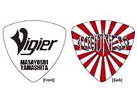 Vigier YM-PICK RRS 1枚