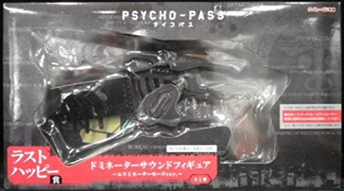 Dominator Eliminator mode ver.  Taito lottery main office PSYCHO-PASS psychopaths  Last Happy Award Dominator sound figure-eliminator mode ver.  (japan import)