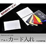 PLATA 刻印無料 オリジナル カード入れ カードケース 【 10枚 】 軽量 頑丈 5枚収納