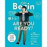 LaLa Begin (ララビギン) 2・3 2021 [雑誌]