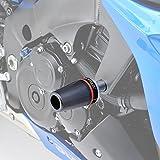 デイトナ エンジンプロテクター 左右セット GSX-S1000ABS('15) 92330