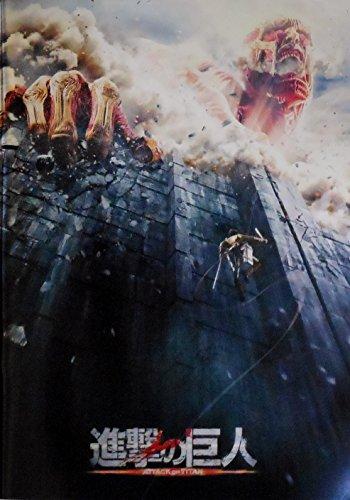 映画 進撃の巨人 Attack On Titan 実写前篇 ネタバレあらすじと結末 感想 起承転結でわかりやすく解説 Hmhm ふむふむ