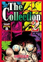 The Collection 2 (Hino Horror)