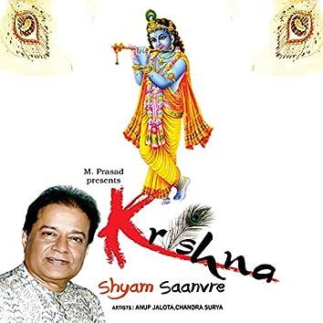 Krishna Shyam Saanvre