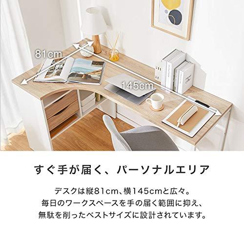 LOWYAロウヤl字デスクPCデスクパソコンデスクコーナーデスクL字型デスク机幅145cmホワイト/ブラウン