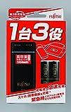 富士通 モバイル充電器FSC321FX-BT