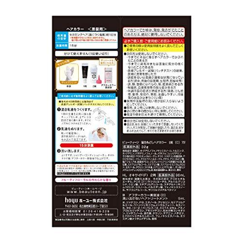 ホーユービューティーントーンダウンカラー(スーパーブラック)1剤32g+2剤96mL+美容液5mL