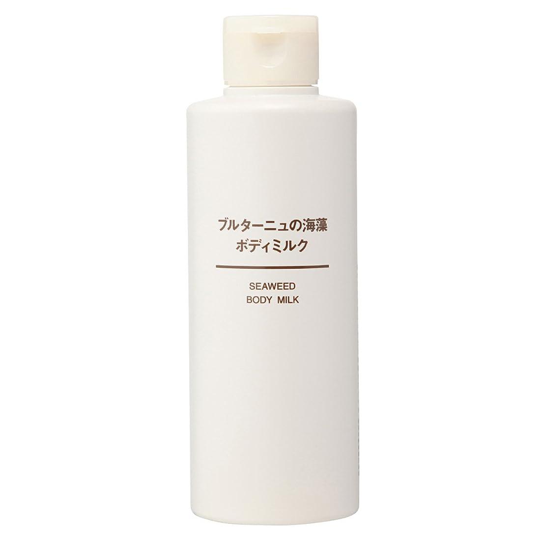 飼料ハチ誰でも無印良品 ブルターニュの海藻 ボディミルク 200ml 日本製