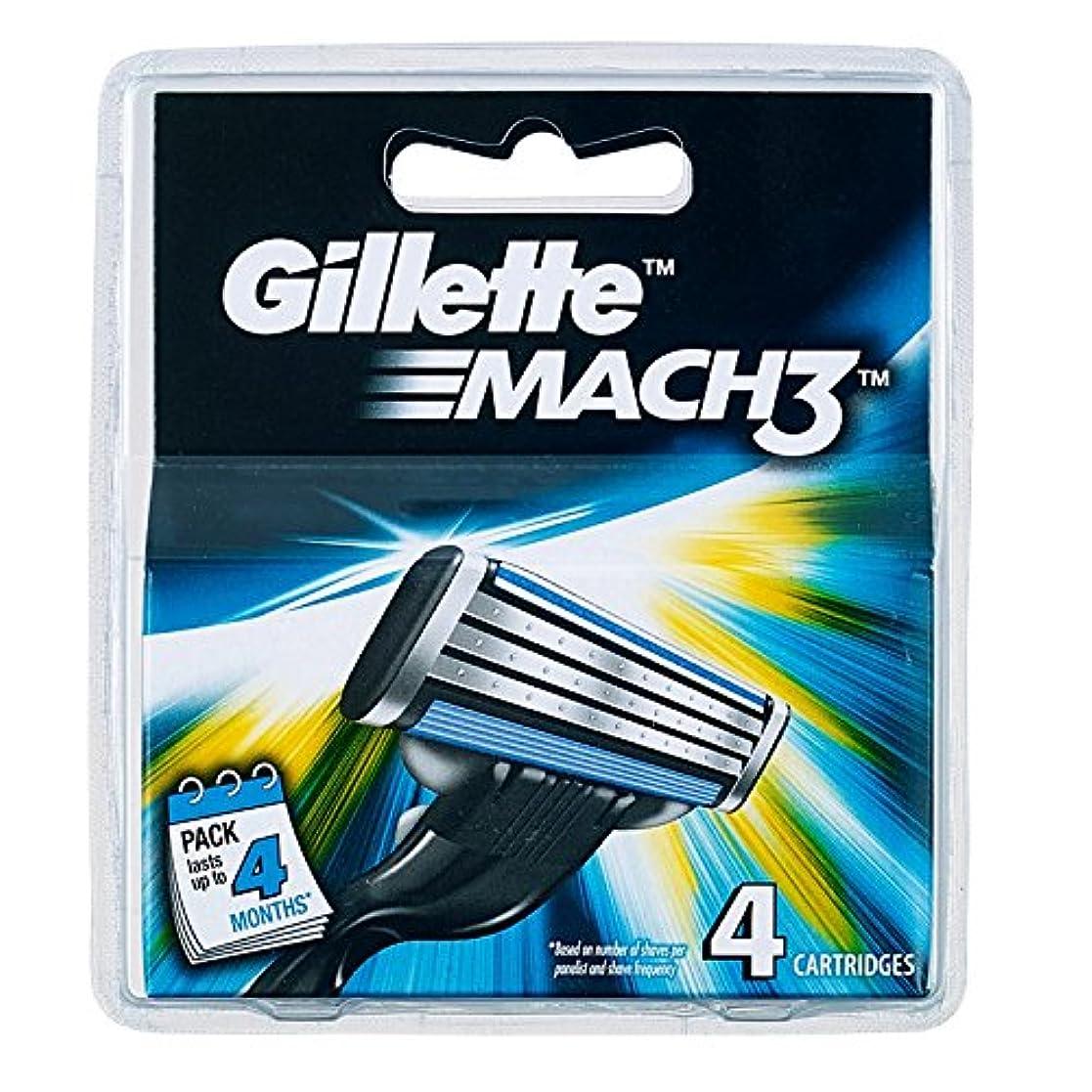 ユーザーアレルギー間欠Gillette MACH3 SHAVING RAZOR CARTRIDGES BLADES 4 Pack [並行輸入品]