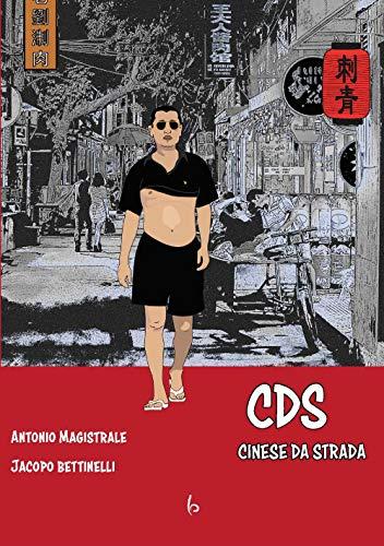 CDS Cinese Da Strada