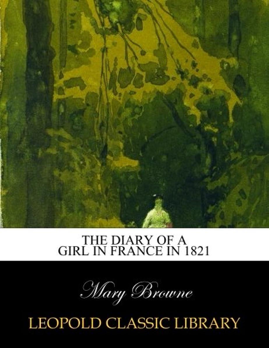 忌まわしい助けて連合The diary of a girl in France in 1821