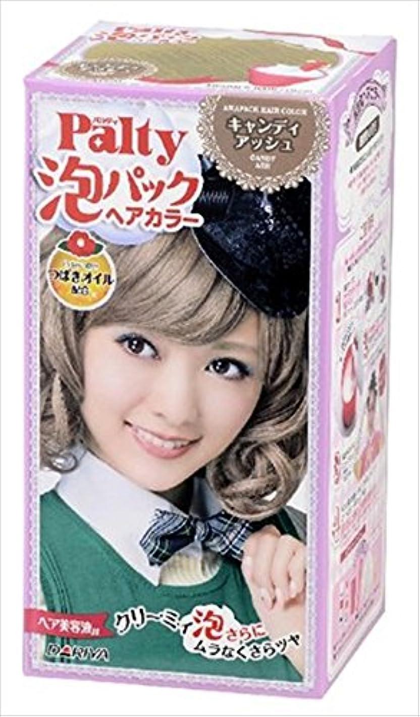 教師の日独立してロマンチックパルティ 泡パックヘアカラー キャンディアッシュ × 24個セット