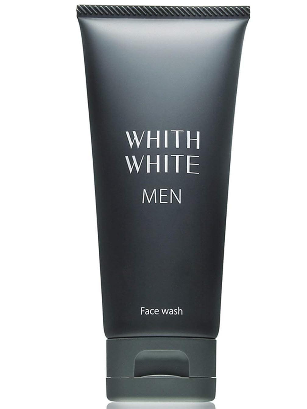 勘違いする状態ヒット洗顔 メンズ 医薬部外品 【 男 の しみ くすみ 対策 】 フィス ホワイト 「 30代~50代の 男性 専用 洗顔フォーム 」「 保湿 ヒアルロン酸 配合 洗顔料 」(男性用 スキンケア 化粧品 )95g