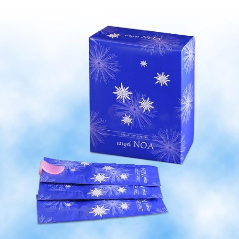 ゆでるシールド休憩するスーパーヒアルロン酸配合 無添加化粧水 アクアジョイローション 2.5ml×30包