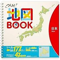 つくる!地図BOOK 日本 たべもの編 CBJT