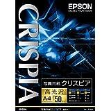 エプソン 写真用紙クリスピア<高光沢>A4 50枚 KA450SCKR