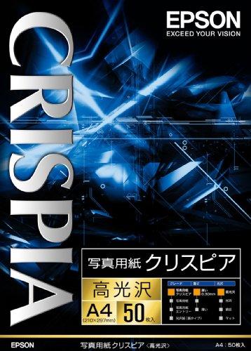 エプソン 写真用紙クリスピアA4 50枚 KA450SCKR