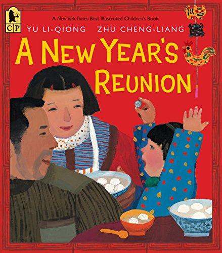 中国新年看啥书?《团圆》