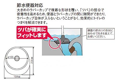 TERAMOTO(テラモト)『ニューラバーカップFIT(節水便器対応)(CL-421-060-0)』
