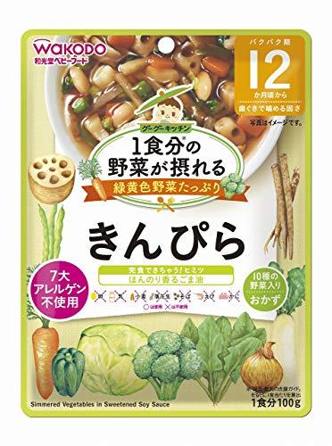 1食分の野菜が摂れるグーグーキッチン きんぴら×6袋 [12か月頃から]