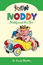 Noddy And His Car (Noddy Classic Collection, Book 3) by Enid Blyton (2008-03-03)
