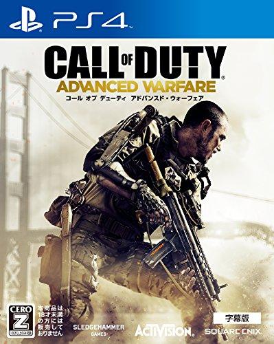 Call of Duty - Advanced Warfare [PS4][Importación Japonesa]