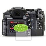 VacFun 3 Piezas HD Claro Protector de Pantalla Compatible con Canon PowerShot S3 IS, Screen Protector Sin Burbujas Película Protectora (Not Cristal Templado) New Version